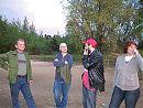 Владимир Дороганов, Дмитрий Веденяпин, Сергей Лейбград и Ирина Саморукова