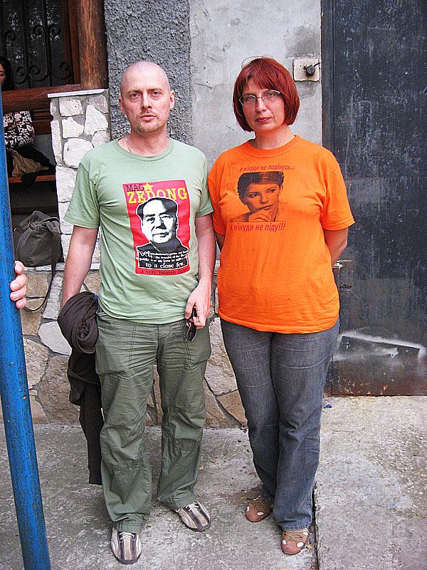 Георгий Квантришвили, Ирина Саморукова