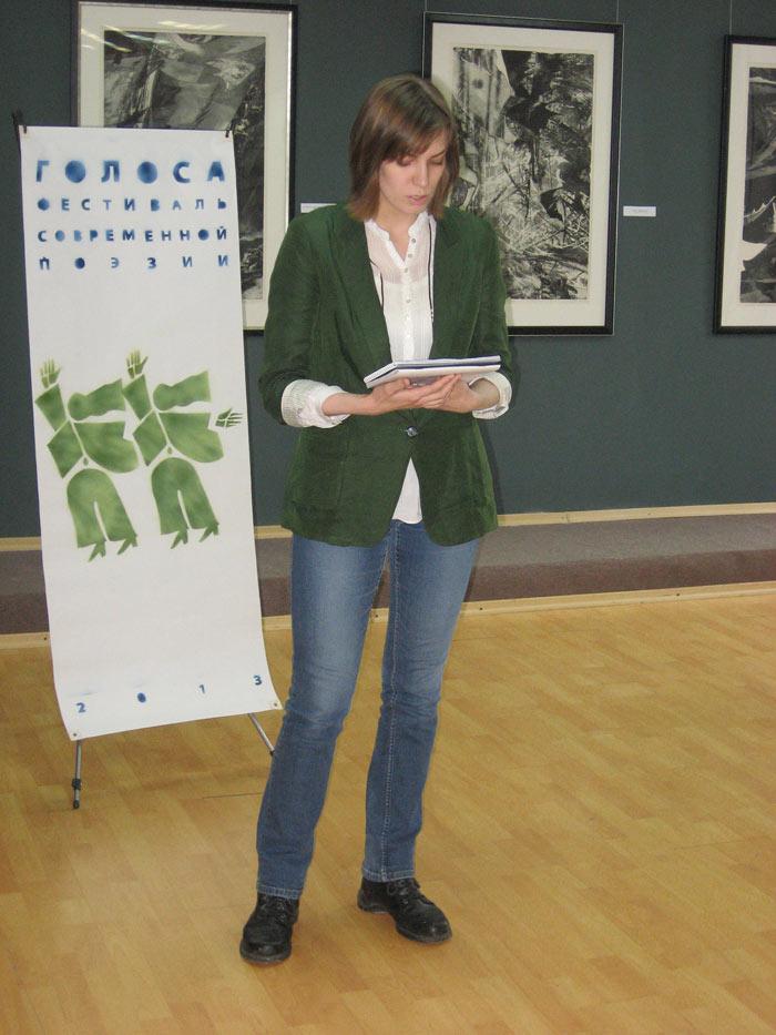 Саша Грач